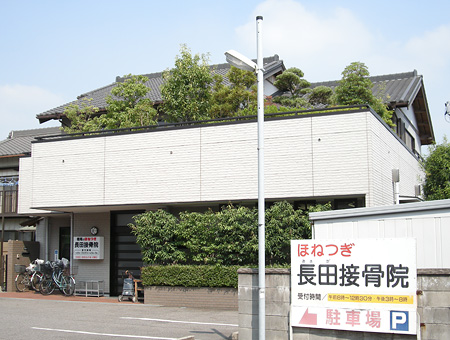 T.O様邸(兼用住宅・碧南)